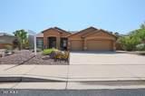 6881 Greenbriar Drive - Photo 1
