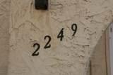 2249 Carson Drive - Photo 11