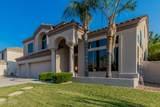 9437 Los Lagos Vista Avenue - Photo 5