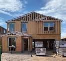 35963 San Clemente Avenue - Photo 5