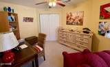 1711 Kerby Farms Road - Photo 22