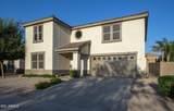 3625 Payton Drive - Photo 2