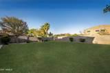 3625 Payton Drive - Photo 36