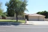 2023 Hermosa Vista Drive - Photo 1