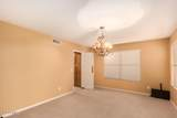 947 Constitution Drive - Photo 11