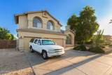 947 Constitution Drive - Photo 2