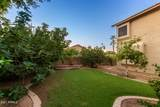 947 Constitution Drive - Photo 41