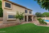 947 Constitution Drive - Photo 42
