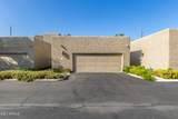 7209 Mcdonald Drive - Photo 1