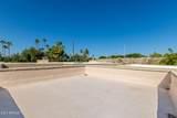 7209 Mcdonald Drive - Photo 33