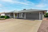 10549 Kelso Drive - Photo 4