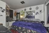 6550 47TH Avenue - Photo 17