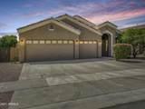 14133 Desert Hills Drive - Photo 2