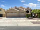 14133 Desert Hills Drive - Photo 3
