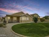 14133 Desert Hills Drive - Photo 37