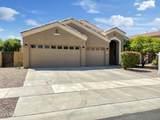 14133 Desert Hills Drive - Photo 4