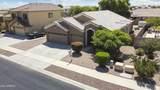 14133 Desert Hills Drive - Photo 40