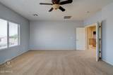 5420 Beverly Road - Photo 19
