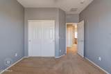 5420 Beverly Road - Photo 23