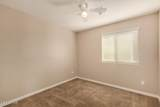 41284 Colby Drive - Photo 24