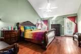 5302 Pershing Avenue - Photo 14