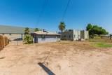 209 Eason Avenue - Photo 26