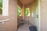 5450 Mclellan Road - Photo 1