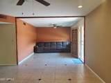 1312 Pecos Avenue - Photo 3