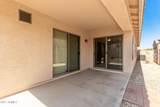 44181 Lindgren Drive - Photo 31