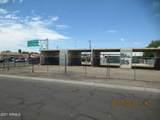 2302 Glendale Avenue - Photo 2