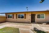 10873 Santa Fe Drive - Photo 2