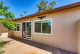 10873 Santa Fe Drive - Photo 30