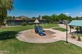 209 Clairidge Drive - Photo 35