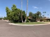 8702 Montecito Avenue - Photo 2
