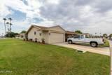 10401 Prairie Hills Circle - Photo 2