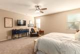 3963 Constitution Drive - Photo 14