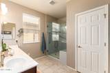 3963 Constitution Drive - Photo 15