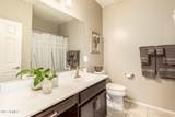 3963 Constitution Drive - Photo 23