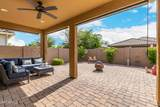3963 Constitution Drive - Photo 28