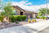3963 Constitution Drive - Photo 39