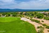 18082 Vista Desierto - Photo 7