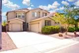 16583 Saguaro Lane - Photo 1