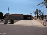 26406 Navajo Place - Photo 44