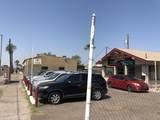 1708 Van Buren Street - Photo 2