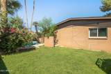 4409 Griswold Road - Photo 33