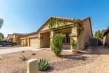 1144 Desert Glen Drive - Photo 4