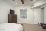 2745 Southwood Road - Photo 40