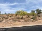 8890 Canyon Vista Drive - Photo 1