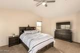 4617 Beverly Road - Photo 19