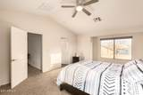 4617 Beverly Road - Photo 20